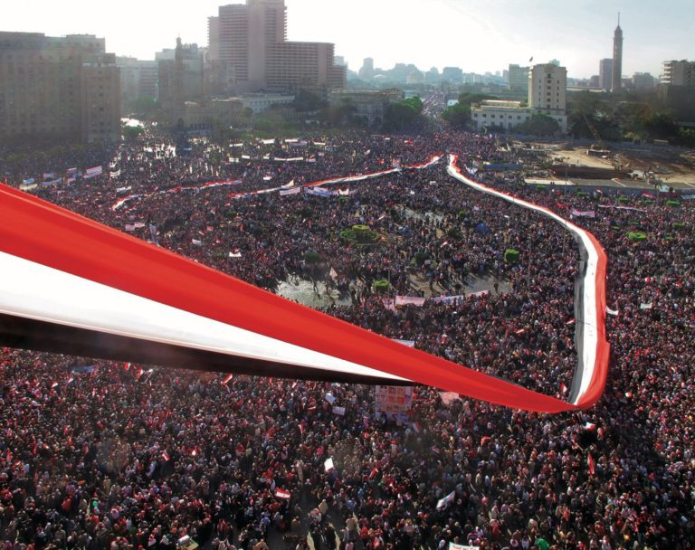Figure 1: Egyptian Revolution Tahrir Square